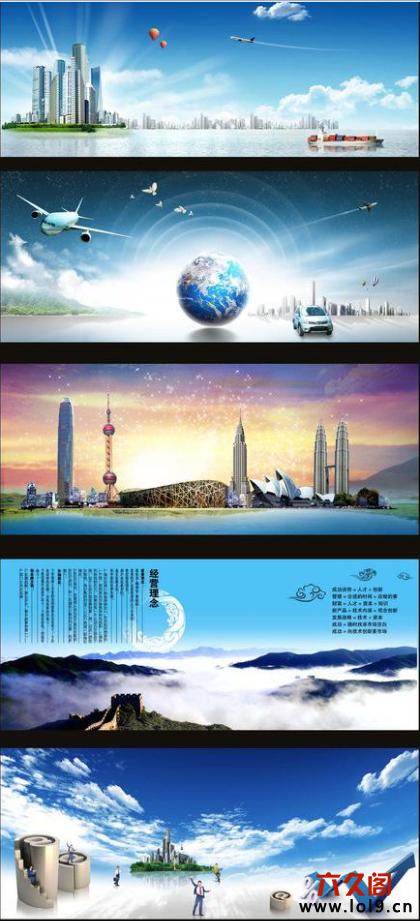 五款精美企业网站banner素材