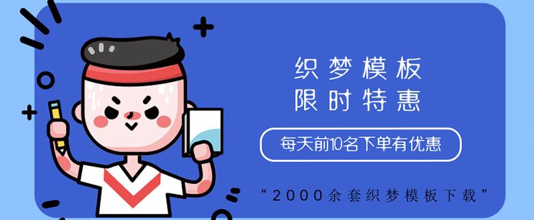 织梦2000余套模板下载