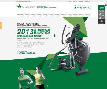 机械体育运动健身器材营销类企业网站