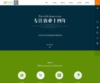 农业农林环保类织梦企业模板