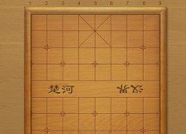 js html5网页版中国象棋游戏源码