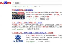 织梦cms建站优化之正确设置网站标题
