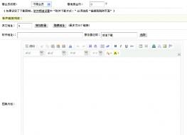 织梦cms插件图集图片模型整合下载功能 可判断会员金币