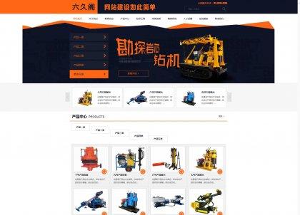 橙黄色机械设备企业营销型织梦模板+测试数据