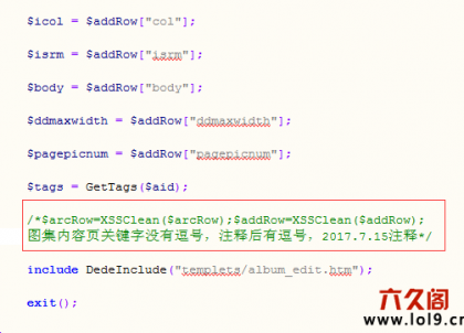 """织梦图集软件模型后台关键词输入英文逗号"""",""""不见了"""