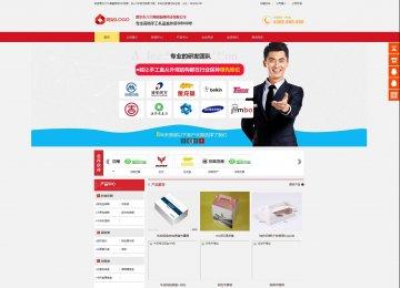 织梦包装印刷营销网站模版 高端大全营销型印刷纺织企业模版(demo21)