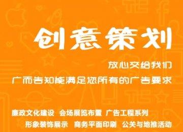 扁平化html手机网站源码 织梦企业通用dedecms手机模板(demo22)