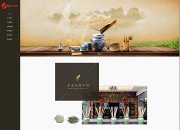 茶叶销售企业网站、茶艺茶文化展示型织梦网站源码(demo23)