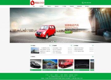 电动汽车生成企业 汽车厂商展示类企业网站dedecms织梦模板(demo25)