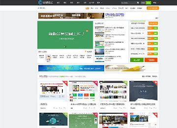最新仿酷趣商业源码交易平台整站织梦源码带任务平台功能 支持支付宝卡密充值