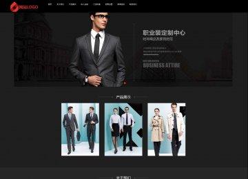 黑色西装服饰类织梦源码 工作服装量身定制网站织梦模板