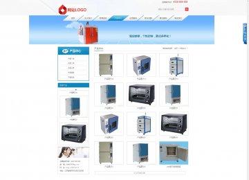 产品中心列表页