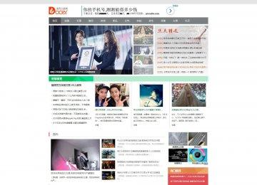 最新仿《稻壳新闻》网站模板 帝国CMS新闻源码带数据 带火车头采集