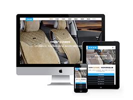 响应式汽车按摩椅配件类网站织梦模板(自适应手机端)