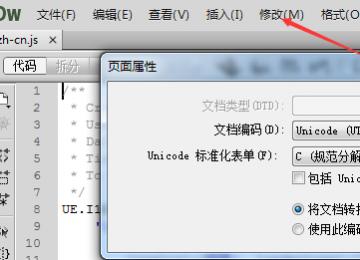 织梦整合百度编辑器ueditor编码gbk中文乱码解决方法
