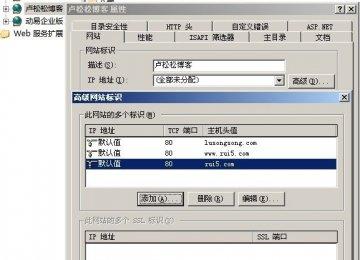 织梦建站用windows服务器IIS实现301重定向方法