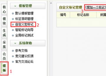 dedecms织梦静态页实现动态显示随机文章的方法