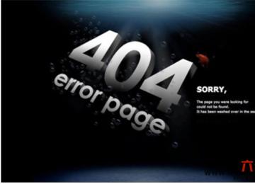 织梦网站404页面设置方法和注意事项