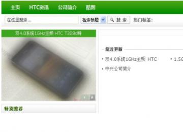 织梦实现在网站顶部显示会员登录信息