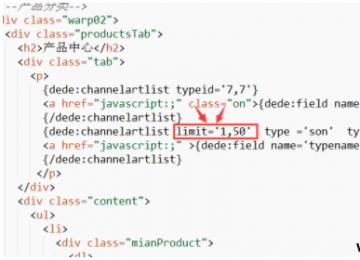 织梦channelartlist支持limit自定义数字开始计数解决方法