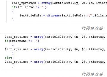织梦专题页去.html后缀的方法