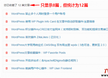 WordPress 检查一篇文章是否存在