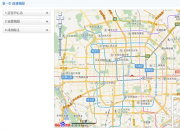 织梦网站中如何插入百度地图