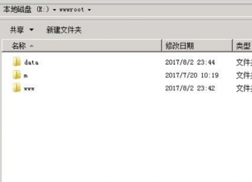 织梦DedeCMS迁移data文件夹完整教程