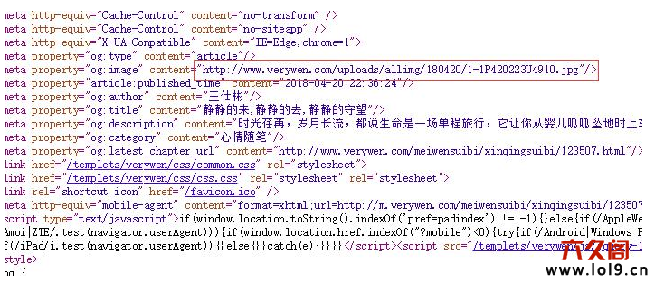 织梦DEDECMS内容页获取图片url地址的方法