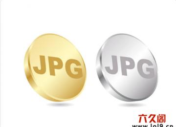 WordPress如何更改JPEG图片的压缩质量
