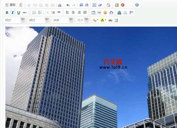 织梦后台编辑器如何远程保存微信公众号/新浪博客/百家号图片到本地