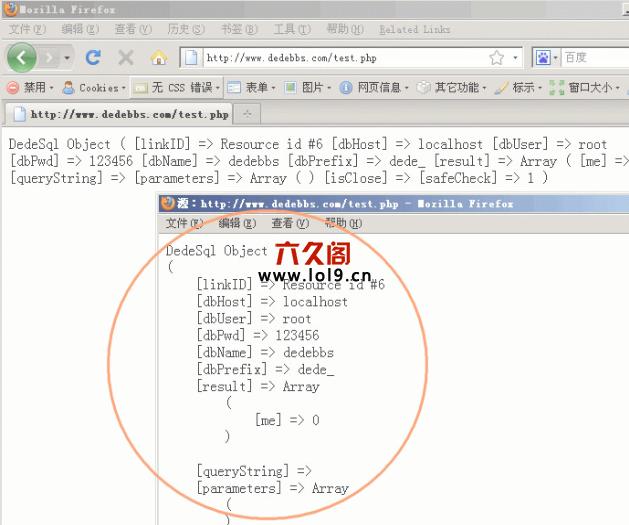 织梦DedeCMS二次开发必用之数据库类操作