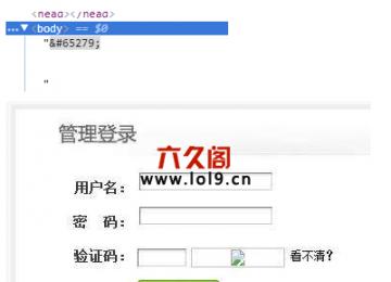 织梦UTF-8文件BOM信息自动检测和自动清除