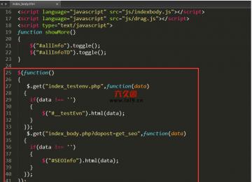 织梦data/common.inc.php文件属性设置为644(Linux/Un