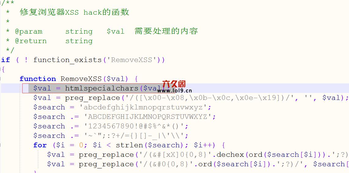 织梦DedeCMS v 5.7 sp2 RemoveXSS漏洞修复