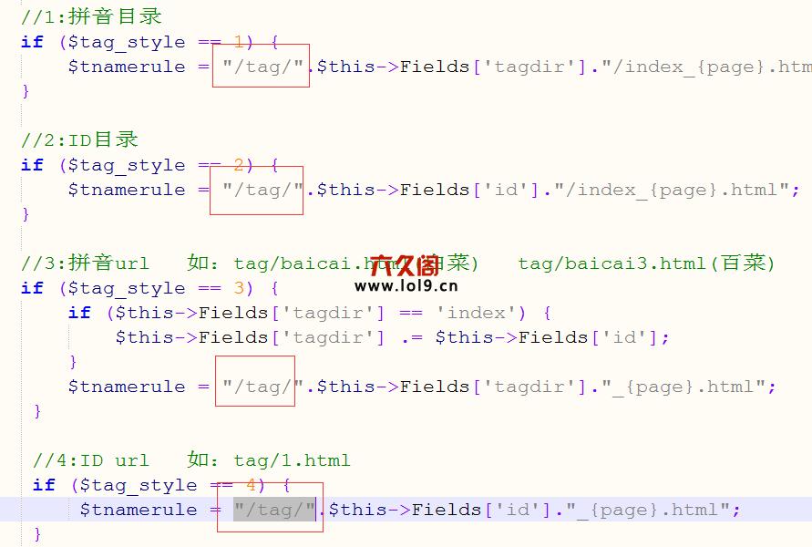 二级域名m的tag列表分页上一页的bug修复