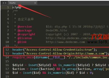 织梦ajax跨域提交自定义表单和跨域验证代码问题解决
