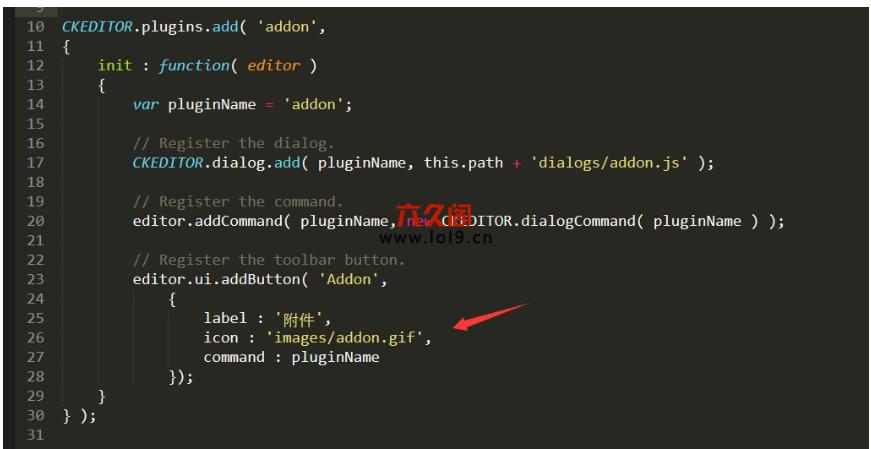 织梦默认ckeditor编辑器附件图标不显示如何解决