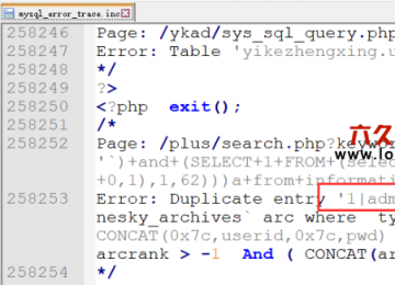 织梦取消MySQL错误日志生成文件功能防止暴露后台