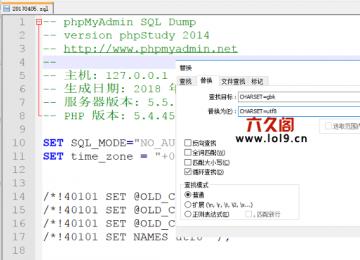织梦编码gbk转utf8(数据库+模板)
