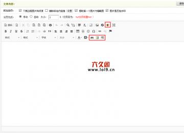 织梦自带ckeditor编辑器升级为ckeditor4.7加代码高亮