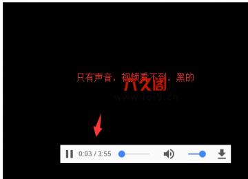 织梦网站HTML5 video播放有声音无图像的解决方法