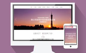 织梦HTML5响应式自适应文化传媒公司网站模板