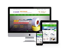 营销型印刷包装打带类企业网站织梦模板(带手机端)