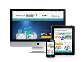 营销型泵业水泵机械设备织梦模板(带手机端)