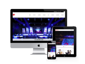 中英双语影视文化传媒公司网站织梦模板(响应式自适应)