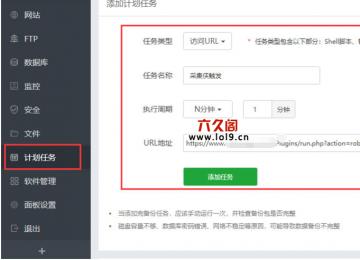 织梦采集侠破解版v2.9.2高速触发自动采集自动更新日采集几万文章