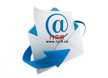 织梦会员邮件验证通知在https域名下验证链接404错误的解决方法