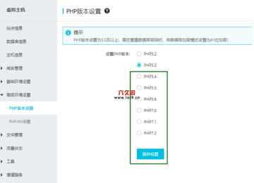 织梦 Error: (PHP 5.3 and above) Please set
