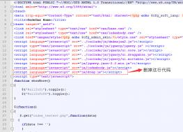 织梦common.inc.php修改文件权限644后刷新又变为777解决方法